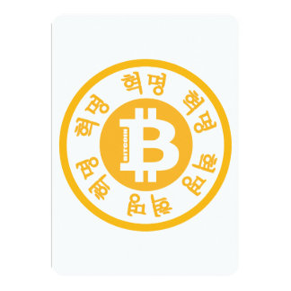 Bitcoin Revolution (Korean Version) Card