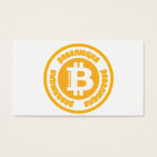 Bitcoin Revolution (Russian Version) Business Card