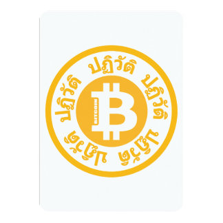 Bitcoin Revolution (Thai Version) Card