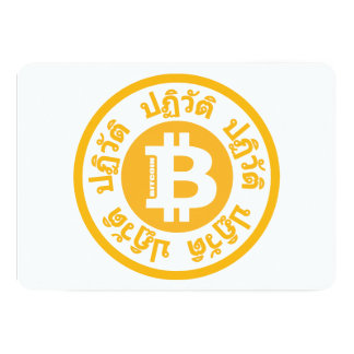Bitcoin Revolution (Thai Version) Card
