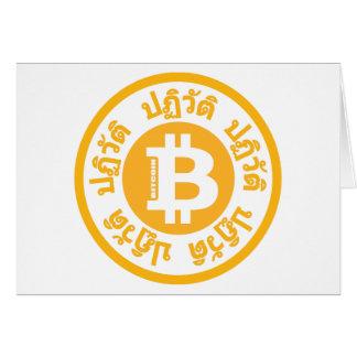 Bitcoin Revolution (Thai Version) Greeting Card