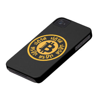 Bitcoin Revolution (Thai Version) iPhone 4 Cover