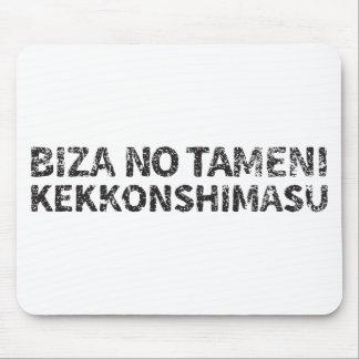 Biza ningún Tameni Kekkonshimasu (se casará para Alfombrilla De Ratones