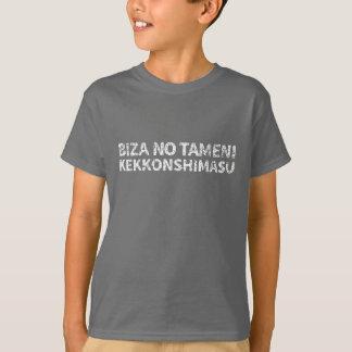 Biza ningún Tameni Kekkonshimasu (se casará para Poleras