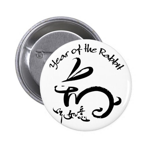 Black 2011 Year of the Rabbit Chinese New Year 2 Inch Round Button
