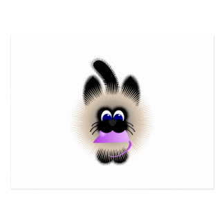 Black And Brown Cat Carrying A Pale Purple Mouse Postcards