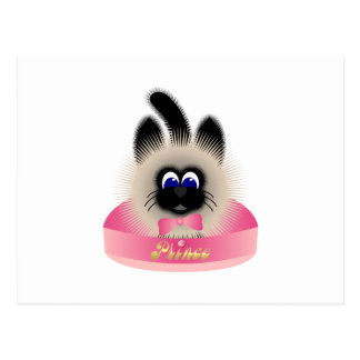 Black And Brown Cat With Pink Tie In A Bed Post Card