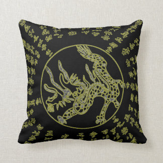 Black and Green Chinese Dragon Throw Pillow