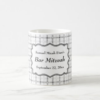 Black and White Bar Mitzvah with Check Pattern Coffee Mug
