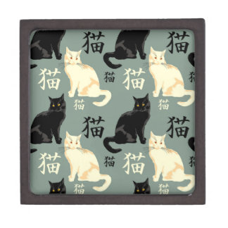 Black and white cats with japanese characters gift box