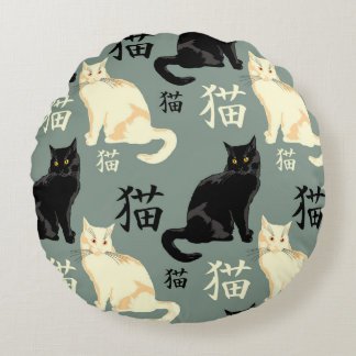Black and white cats with japanese characters round pillow