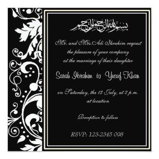 Black and White Damask Brocade Muslim wedding Card