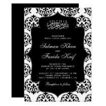 Black and White Damask Islamic Muslim Wedding Invitation