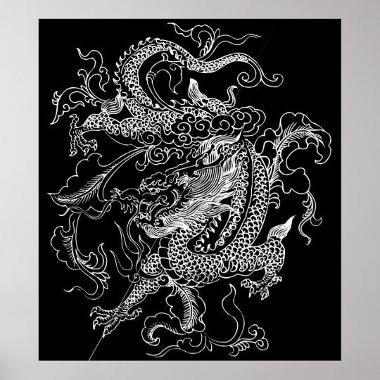 black and white dragon poster print zazzle com