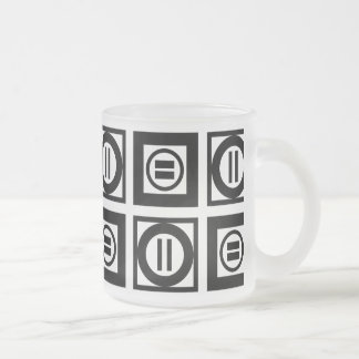 Black and White Geometric Equal Sign Pattern Frosted Glass Coffee Mug