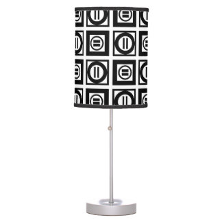 Black and White Geometric Equal Sign Pattern Table Lamp