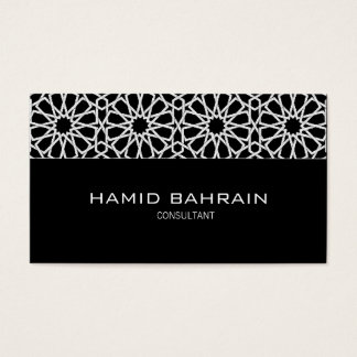 Black and white Islamic Geometric design Business Card