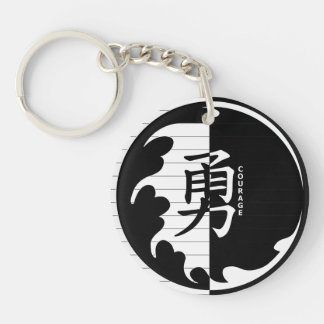 Black and White Japanese Font Courage Key Chain