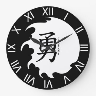 Black and White Japanese Font Courage Large Clock