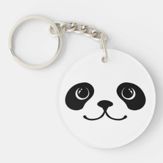 Black And White Panda Cute Animal Face Design Keychain