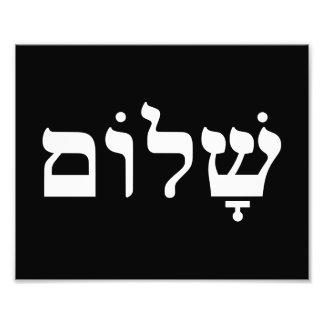 Black and White Shalom Photo Print