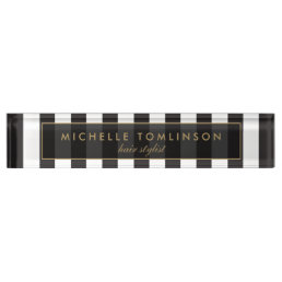 Black and White Stripes Desk Nameplate