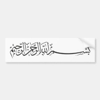 Black Bismillah In the name of Allah  writing Car Bumper Sticker