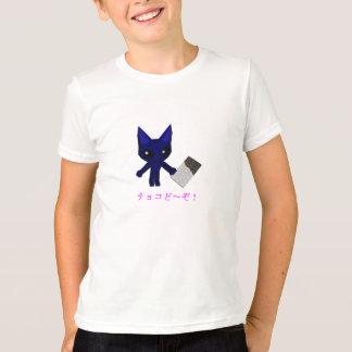 black_cat with choco T-Shirt