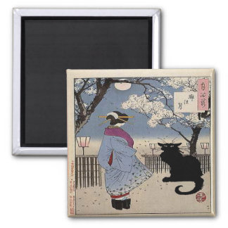 Black Cat With Japanese Lady Refrigerator Magnets