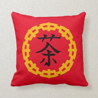 Black Chinese Symbol for Tea, Yellow Dragon Border Throw Pillow