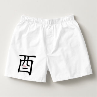 Black Chinese Symbol Rooster personnalized Boxer