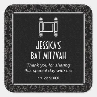 Black Damask Torah Bat Mitzvah Square Sticker