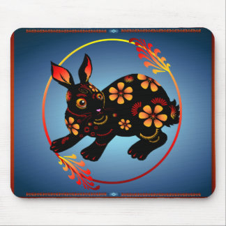 Black Designed Rabbit_Mousepad Mouse Pad