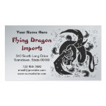 Black Dragon Business Cards