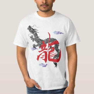 Black Dragon Men's T Shirts