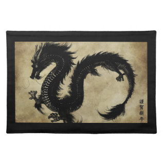 Black Dragon Placemat at Zazzle