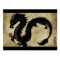 Black Dragon Postcard