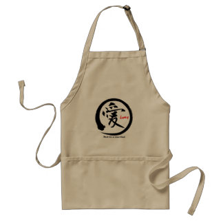 Black enso circle | Japanese kanji symbol for love Adult Apron