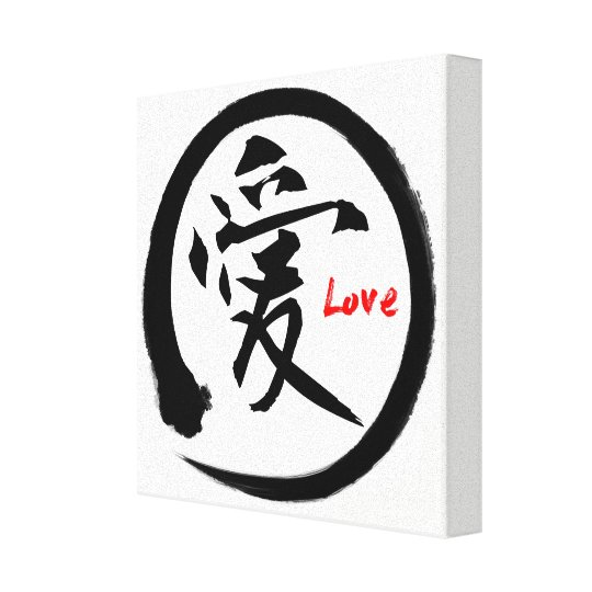 Black Enso Circle Japanese Kanji Symbol For Love Canvas Print