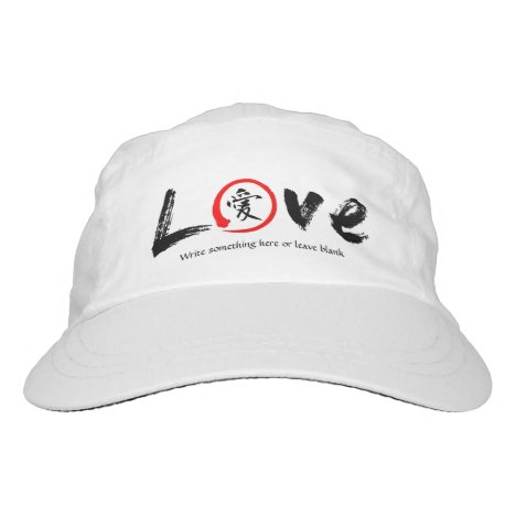 Black enso circle | Japanese kanji symbol for love Headsweats Hat