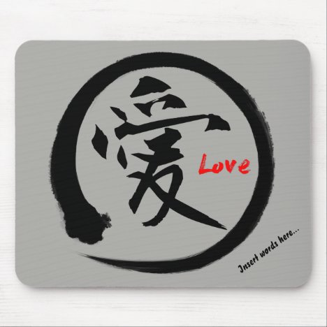 Black enso circle | Japanese kanji symbol for love Mouse Pad