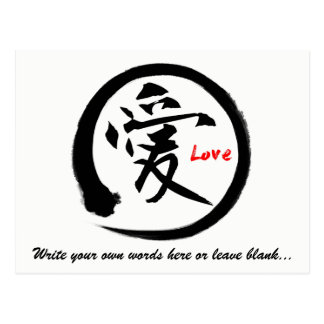 Black enso circle | Japanese kanji symbol for love Postcard