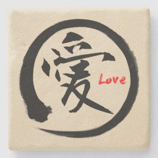 Black enso circle   Japanese kanji symbol for love Stone Coaster