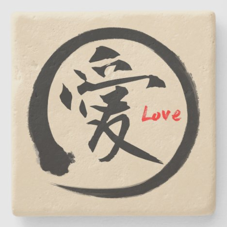 Black enso circle | Japanese kanji symbol for love Stone Coaster