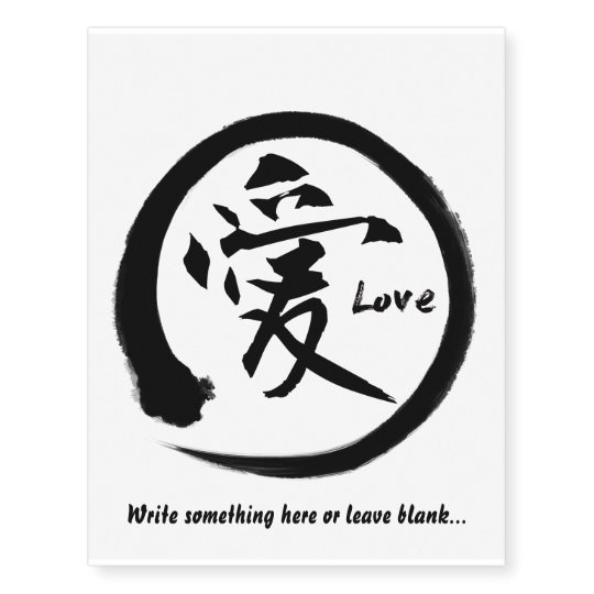 Black Enso Circle Japanese Kanji Symbol For Love Temporary Tattoos