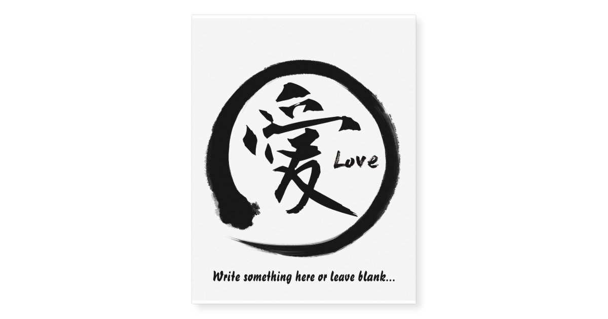 Black Enso Circle Japanese Kanji Symbol For Love Temporary Tattoos