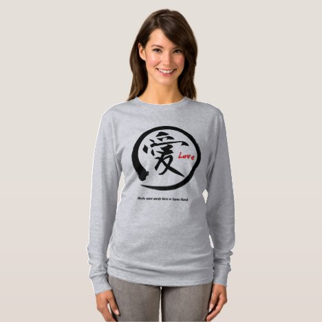 Black enso | Japanese kanji symbol for love T-Shirt