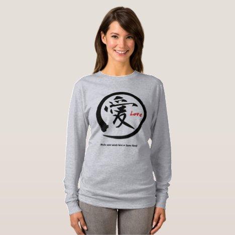 Black enso | Japanese kanji symbol for love T-Shirt