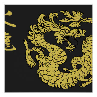 Black & Gold Fire Dragon 2.0 Posters