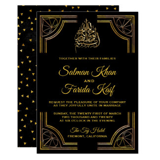 Islam wedding invitations announcements zazzle black gold islamic muslim wedding invitation stopboris Image collections